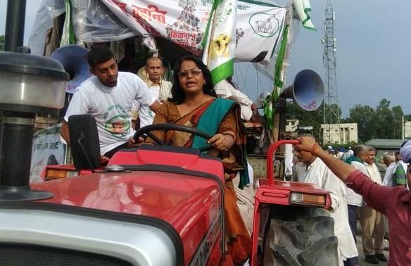 Ketki Woman farmer leader