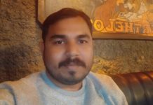 अरुण कुमार की कविताएं