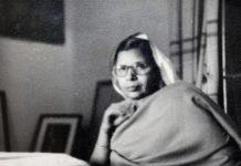 महादेवी वर्मा की रचना मेरा परिवार
