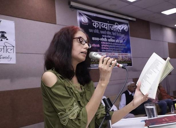 A poem by Pankhuri Sinha