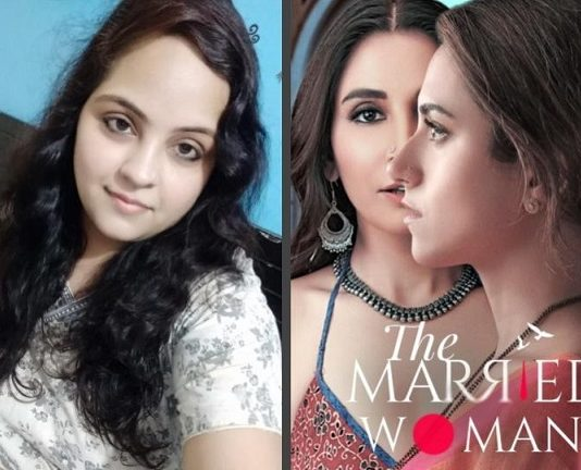 the married women review on meraranng